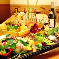 季節の創作和食 季んぐのおすすめ料理1