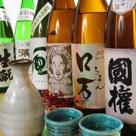 県産日本酒多数ご用意