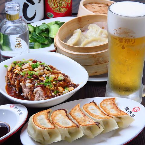 【餃子とおつまみ2品が楽しめる!】2時間飲み放題付の宴会コース2500円(税込)♪