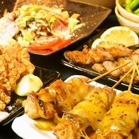 お料理ぜんぶ292円均一!