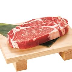 料理メニュー写真熟成上ロースステーキ