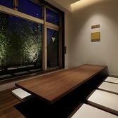 ネオンの見える窓際の個室♪