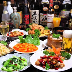 千秋 うたげ 八丁堀のおすすめ料理1