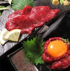 宮崎焼肉 尾崎牛のくらしたのおすすめ料理1