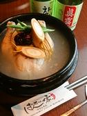 コリアンダイナーぱんちゃん家のおすすめ料理2