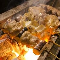 【炭火焼き】備長炭使用!!!強火で焼き上げる串焼