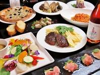 厳選食材を使用した本格イタリアンが楽しめます☆