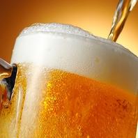 ビール350円など低価格な居酒屋れいちゃん