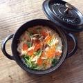 料理メニュー写真鮭ハラスとイクラの鍋炊きごはん