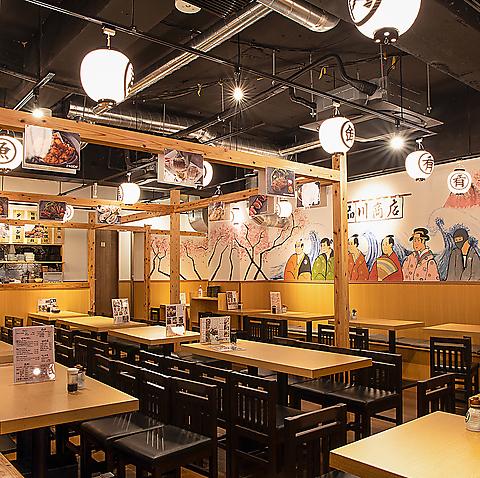 牡蠣と和牛の居酒屋 品川商店|店舗イメージ2