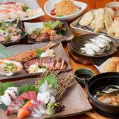 天ぷら 海ごこち 堺駅前店のおすすめ料理2