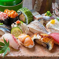 日の出寿司 ありあけの写真
