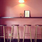 Bar de Nikko くじら食堂の詳細
