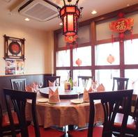 個室で自家製熱々點心と厳選食材で作る本格絶品中華料理