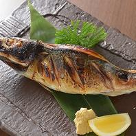 【人気】豪快!浜焼き鯖