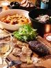 BISTRO DINING YOLO.のおすすめポイント2