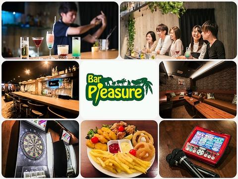 Bar Pleasure|店舗イメージ1