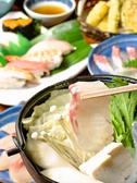たらふく 鮨のおすすめ料理3