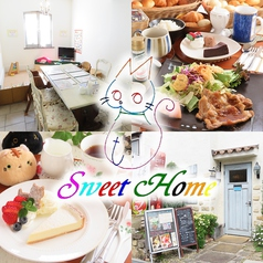 cafe Sweet Homeの写真