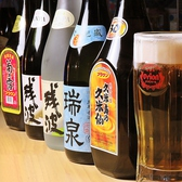 沖縄美ら海鉄板焼き居酒屋 SUNSETのおすすめ料理3