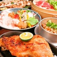 料理のみコースは2200円からご用意!