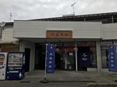 中華そば 燕屋商店の詳細