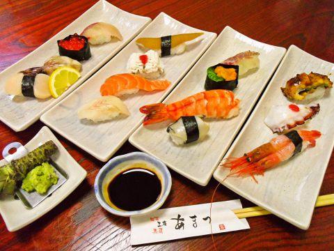 【当日OK】お寿司のおまかせミニコース 1800円(税抜)