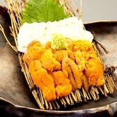 ぼんてん漁港 苦竹のおすすめ料理2