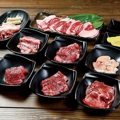 焼肉 ホルモン鍋 福富館のコース写真