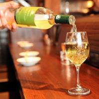 串あんのワインはすべて有機ワイン♪