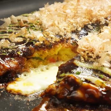 お好み焼 ゆかり 横浜のおすすめ料理1