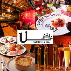 Craft Beer&Wine U-! クラフト ビールアンドワイン ウーの写真