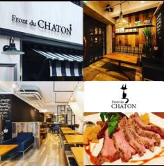 Front Du CHATONの写真