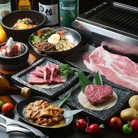 牛肉・豚肉・鶏肉は全て国産を使用!こだわりのお肉!