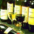 焼き鳥に絶妙に合う「ワイン」の種類も豊富