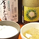 【カクテル・果実酒】が豊富なお店
