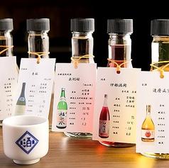 日本酒原価酒蔵 錦糸町店の写真