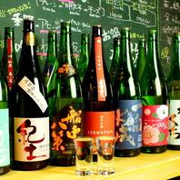 常時40種完備!その日の気分で厳選日本酒が楽しめます!
