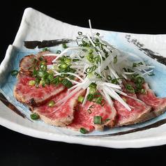 料理メニュー写真秋田錦牛のたたき