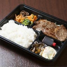 肉ダイニング 恵家のおすすめ料理3