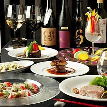 京風フレンチバル やまやのおすすめ料理1