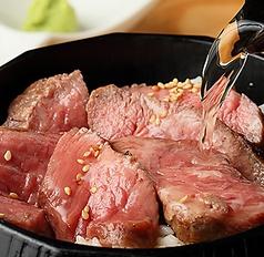 料理メニュー写真黒毛和牛ひつまぶし