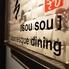 japanesque dining 颯々 そうそうのロゴ