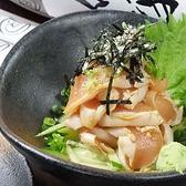 炭火焼鳥Dining あかり 東伏見店のおすすめ料理2