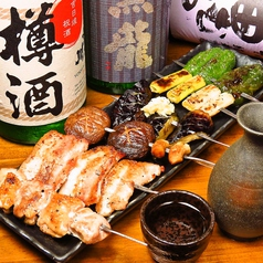 居酒屋 谷ツ田のおすすめ料理1