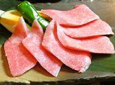 炭火焼肉 壽 SUMIのおすすめ料理2