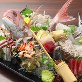 八海山バル 溝の口本店のおすすめ料理2