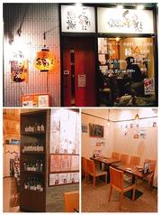 酒彩 IZAKAYA 縁の写真