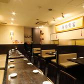 台湾小皿料理 富貴 ふきの雰囲気3