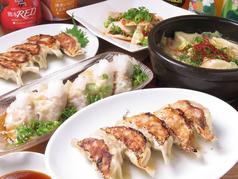 串カツと餃子のガッポ GAPPO 中庄
